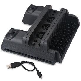 PS4シリーズ 縦置きスタンド 冷却ファン PS4 / PRO / SLIM 収納 コントローラー2台同時充電可 ゲームソフトパッケージ12個収納 放熱 【並行輸入品】 ◇FAM-TP4-882