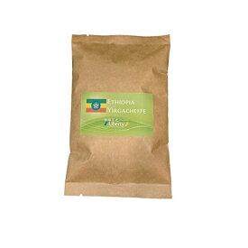 焙煎人珈琲豆也のエチオピアイルガチャフィ【粉】(コーヒーメーカー/ドリップ向き中細挽き)