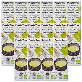 【ピープル・ツリー/People Tree】フェアトレードチョコレート45g【抹茶ホワイト・ライスキノアパフ 】1ケース(22枚入り)セット
