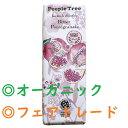 【ピープル・ツリー/People Tree】フェアトレードチョコレートPeopleTreeチョコレートビターザクロ 50g