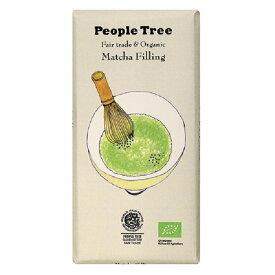 【ピープル・ツリー/People Tree】フェアトレードチョコレートPeopleTreeチョコレート抹茶フィリング 100g