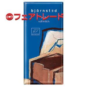 むそう bjornsted(ビヨンステッド)チョコレート ミルク 100g