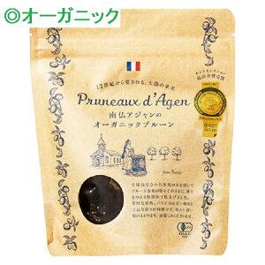 南仏アジャンのオーガニック プルーン(種付き)200g