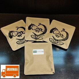 焙煎人珈琲豆也ドリップバッグ『7種の中よりお好きな銘柄をお選びください』4杯分