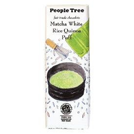 【ピープル・ツリー/People Tree】フェアトレードチョコレートPeopleTreeチョコレート抹茶ホワイト・ ライスキノアパフ 50g