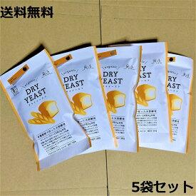 \送料無料 まとめ買い5袋(メール便発送)/【有機穀物で作った天然酵母 (ドライイースト) 分包3グラム×10×5袋】