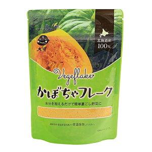 \送料無料/ 【オーサワ かぼちゃフレーク 60g×5袋】