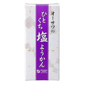 \送料無料/ 【オーサワのひとくち塩ようかん 1本×5個】