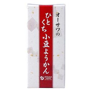 \送料無料/ 【オーサワのひとくち小豆ようかん1本×5個】