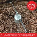 心を込めて贈ります。\送料無料 メール便発送 高級豆をお得にゲット出来るかも? 粉でも豆でも可/【コーヒー豆100グラム×3袋3種類セット】コーヒー豆 福袋 コーヒー豆 お試し 珈琲豆 Coffee