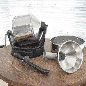 コーヒー焙煎機 珈琲豆焙煎 コーヒー豆焙煎【手動サンプルロースター450g〜550gまで焙煎可】