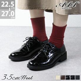 オックスフォードシューズ ラウンドトゥ レディース 靴 シューズ おしゃれ ファッション No.3570 22.5cm〜25.0cm 黒 ブラック AAA+ Feminine サンエープラスフェミニン