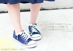 【送料無料】スニーカー男女兼用キャンバススニーカーローカット小さいサイズ16cm〜[全6色]2326【AAA+】スニーカーレディースシンデレラサイズ美脚プチプラ靴スタイルアップ靴くつシューズ2016春夏新作02P03Dec16