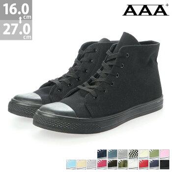 スニーカー子供靴