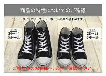 【送料無料】スニーカー男女兼用キャンバススニーカーローカット小さいサイズ19cm〜[全6色]2326【AAA+】スニーカーレディースシンデレラサイズ美脚プチプラ靴スタイルアップ靴くつシューズ2016春夏新作02P29Aug16
