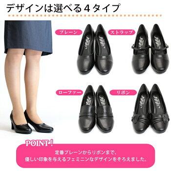 ◆送料無料◆ビジネス&リクルートパンプス8種類4.0cmヒールor6.5cmヒール[AAA+feminin]set3500-3513就活OL靴オフィスシューズ2015春夏新作05P30May15