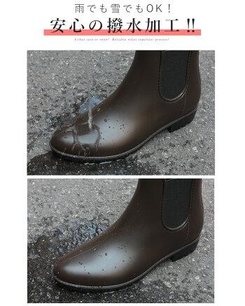 【送料無料】レインブーツレディースショート丈サイドゴアブーツ【AAA+Feminine】3534長靴レディースショートレインブーツサイドゴアブーツ02P03Dec16
