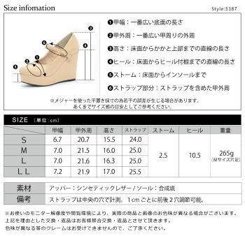 【送料無料】ウェッジヒールストラップパンプススムース美脚パプス[全6色]【Libertydoll】5387厚底パンプスヒールパンプスレディース10.5cmヒール靴衣装コスプレ2016春夏02P01May16