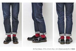 【送料無料】3ホールシューズ短靴レディースショートブーツレースアップシューズ[2足8000円対象]【LOVEHUNTER】1701レディースラバーソール
