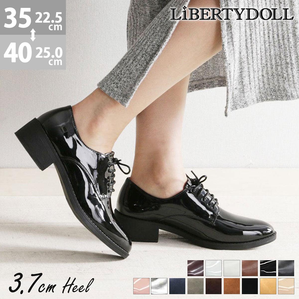 オックスフォードシューズ レディース 歩きやすい カジュアル靴 22.5cm〜25.0cm 全15色【送料無料】【Liberty doll】154-5433【2足4000円対象】フラットシューズ 靴 ひも靴 ダンスシューズ レディース