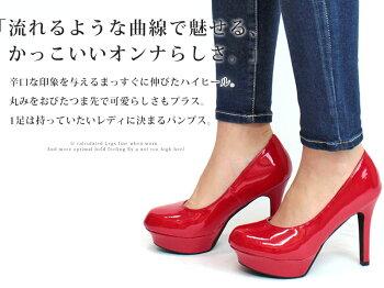 パンプスハイヒールコンパニオンキャンペーンガール制服靴