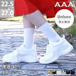 ダッドシューズスニーカーボリュームソールローカットレースアップユニセックスレディースメンズ靴シューズ5色展開AAA+2387【2足5000円(税別)対象】