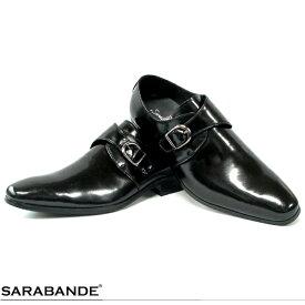 SARABANDE サラバンド 7763#BL プレーントゥ モンクストラップ ビジネスシューズ ブラック
