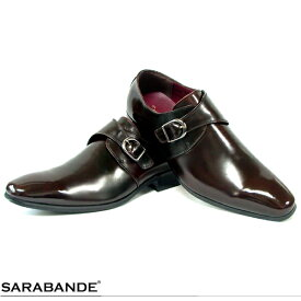 SARABANDE サラバンド 7763#DBR プレーントゥ モンクストラップ ビジネスシューズ ダークブラウン