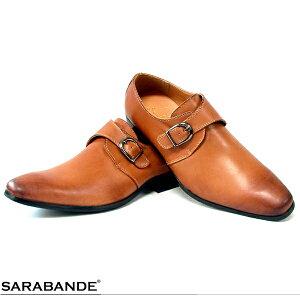 SARABANDE サラバンド 7763#LBR  プレーントゥ モンクストラップ  ビジネスシューズ ライトブラウン