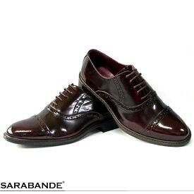 SARABANDE サラバンド 8600#DBR ストレートチップ 内羽根 ビジネスシューズ ダークブラウン