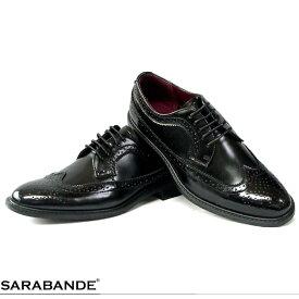 SARABANDE サラバンド 8602#BL ウィングチップ メダリオン 外羽根 ビジネスシューズ ブラック