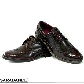 SARABANDE サラバンド 8602#DBR ウィングチップ メダリオン 外羽根 ビジネスシューズ ダークブラウン
