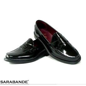 SARABANDE サラバンド 8608#BL ヴァンプ ペニーローファー ブラック