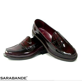 SARABANDE サラバンド 8608#DBR ヴァンプ ペニーローファー ダークブラウン