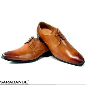 SARABANDE サラバンド 7760#LBR プレーントゥ 外羽根 レースアップ ビジネスシューズ ライトブラウン