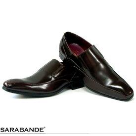 日本製 ビジネスシューズ SARABANDE サラバンド 7762#DBR ヴァンプ スリップオン ダークブラウン