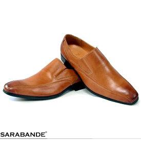 日本製 ビジネスシューズ SARABANDE サラバンド 7762#LBR ヴァンプ スリップオン ライトブラウン