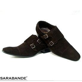 SARABANDE サラバンド ドレスシューズ スエード本革 ダブルモンク ストレートチップ 7773BRS ブラウン