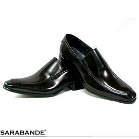 SARABANDE サラバンド ビジネスシューズ バンプ スリッポン Uチップ レースアップ 7774BL ブラック