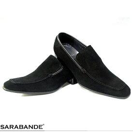 SARABANDE サラバンド ドレスシューズ スエード本革 バンプ スリッポン Uチップ 7774BLS ブラック