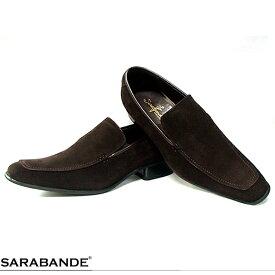 SARABANDE サラバンド ドレスシューズ スエード本革 バンプ スリッポン Uチップ 7774BRS ブラウン