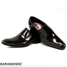 SARABANDE サラバンド ビジネスシューズ バンプ スリッポン Uチップ レースアップ 7774DBR ダークブラウン