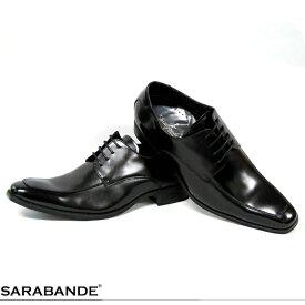 SARABANDE サラバンド 8971#BK 3cm ヒールアップ ビジネスシューズ Uチップ 外羽根 ブラック