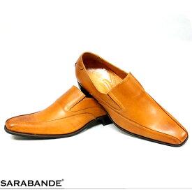 SARABANDE サラバンド 8973#LBR 3cm ヒールアップ ビジネスシューズ バンプ スリッポン ライトブラウン