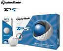テーラーメイド ゴルフ ボール【TaylorMade】NEW TP5 BALLテーラーメイド TPファイブ ボールカラー:ホワイト★1ダース…