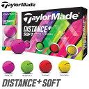 テーラーメイド ゴルフ ボール【TaylorMade】DISTANCE + SOFT BALLテーラーメイド ディスタンス + ボールカラー:マルチ(マットピンク,マットグリーン,マットレッド,マット
