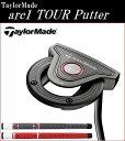 ゴルフ クラブ パター【TaylorMade】arc1 TOURテーラーメイド アークワン ツアー長さ(インチ):34.5インチグリップ:TM Smart ar...