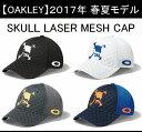 オークリー ゴルフ スカル キャップ【OAKLEY】SKULL LASER MESH CAPカラー:BLACKOUT(02E)カラー:WHITE(100)カラー...