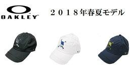 オークリー ゴルフ メンズ スカル キャップ【OAKLEY】SKULL WP CAPカラー:BLACKOUT(02E)カラー:WHITE(100)カラー:PEACOAT(67Z)911974JPラッキーシール対応