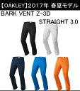 オークリー ゴルフ バーク パンツ 【OAKLEY】BARK VENT Z-3D STRAIGHT 3.0カラー:BLACKOUT(02E)カラー:WHITE(...